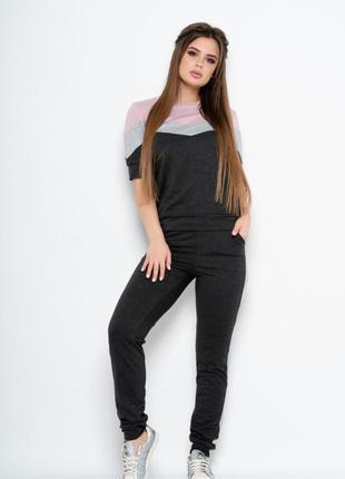 Стильный темно-серый женский спортивный костюм из трикотажа футболка и штаны