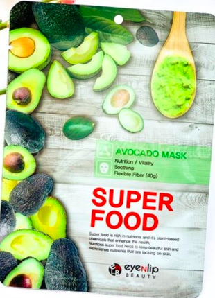 Тканевая маска для лица с авокадо eyenlip super food avocado mask