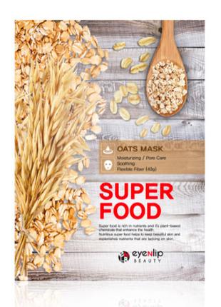 Маска для лица тканевая eyenlip super food mask oats – овес, 23мл