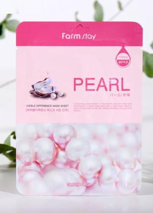 Маска с экстрактом жемчуга, farmstay visible difference mask sheet pearl