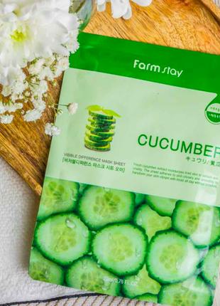 Маска для лица с экстрактом огурца farmstay visible difference mask sheet cucumber