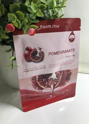 Маска тканевая с экстрактом граната pomegranate farm stay