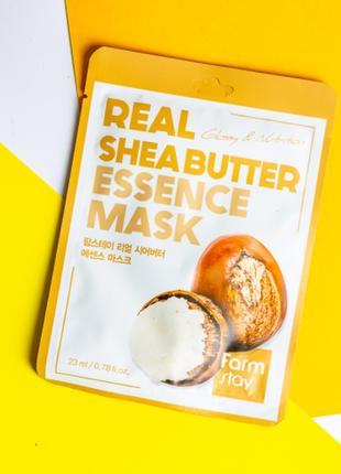 Тканевая маска с маслом ши farmstay real shea butter essence mask, 23мл