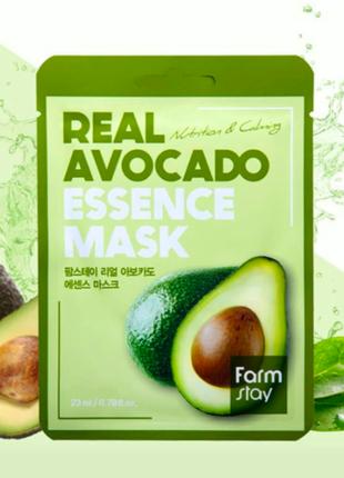 Тканевая маска с экстрактом авокадо farmstay avocado real essence mask, 23м
