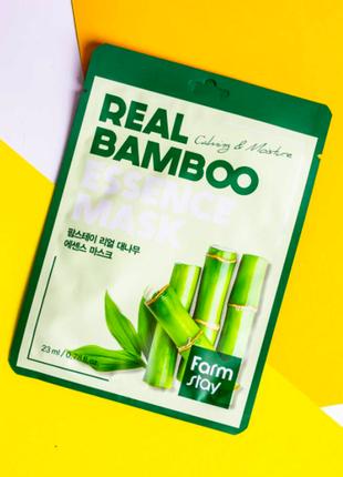 Тканевая маска с экстрактом бамбука farmstay real bamboo essence mask, 23м
