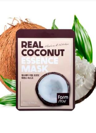 Тканевая маска с экстрактом кокоса farmstay coconut real essence mask, 23мл