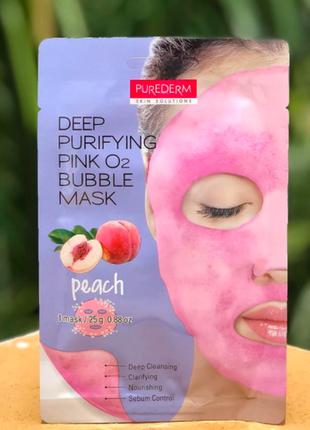 Кислородная тканевая маска с экстрактом purederm deep purifying