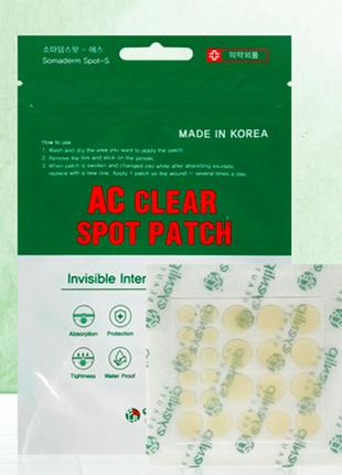 Набор противовоспалительных патчей для борьбы с акне eyenlip ac clear spot patch