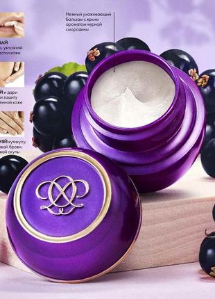 Смягчающий бальзам tender care с ароматом смородины 26891 oriflame смородина орифлейм