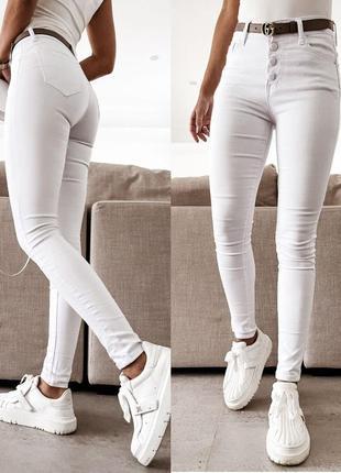 42-46🌺джинсы белые женские модные стильные