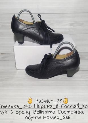 🔊 качественные удобные ботиночки 🏷