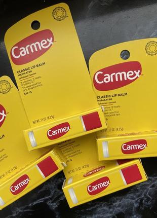 Carmex,класичний лікувальний бальзам для губ