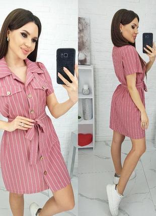Платье-рубашка летнее в полоску с поясом платье лето