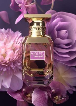 Afnan violet bouquet оригмнал 2мл