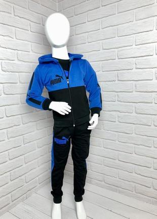 Спортивный икостюм тройка 110-116