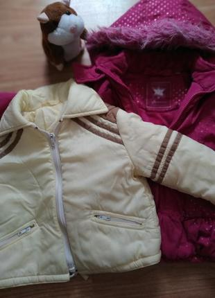 Две курточки по цене одной