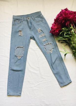 Джинсы с рваностями джинсы с дырками джинсы мом