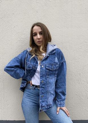 Куртка джинсовая женская с капюшоном оверсайз