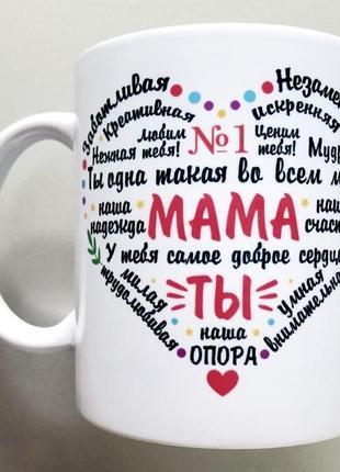 🎁подарок чашка маме день матери 9 мая в подарочной коробочке