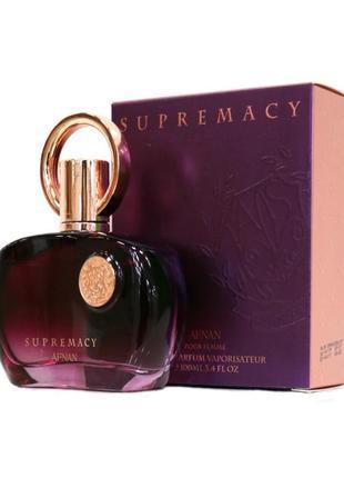 Afnan perfumes supremacy purple оригинал 1 мл