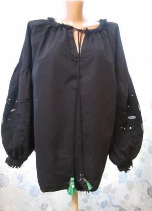 Блуза с шикарными рукавами