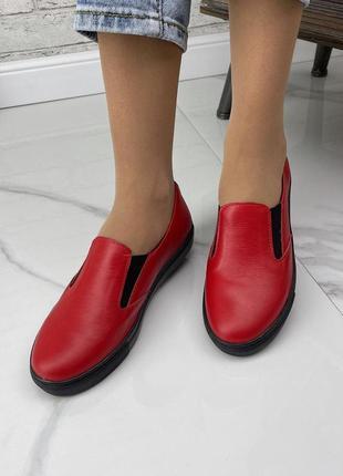 Трендовые кожаные туфли3 фото