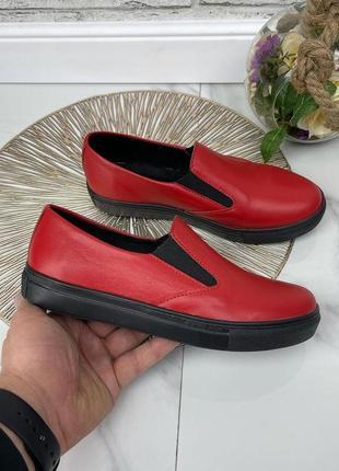 Трендовые кожаные туфли4 фото