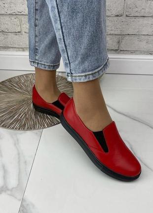 Трендовые кожаные туфли2 фото