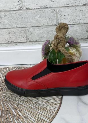 Трендовые кожаные туфли5 фото