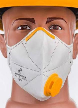 Нові маска микрон