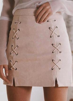Шикарная замшевая юбка со шнурками  !!! хит!!!