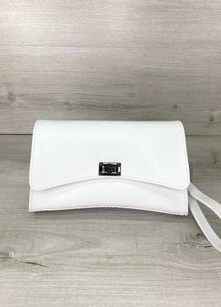 Белая маленькая сумка-клатч на пояс кросс-боди через плечо нагрудная
