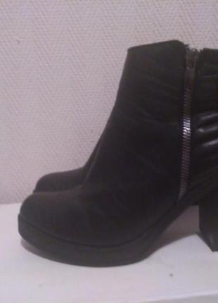 Осенние батильены и еще много класной обуви на моей страничке)