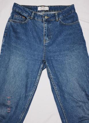 Mom jeans мом джинс высокая талия женские