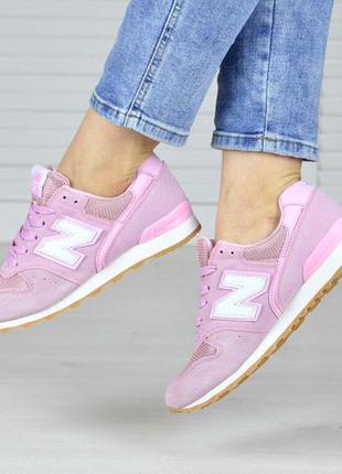 Модные кроссовки кеды розовые замшевые new balance