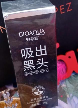 Черная маска-пленка с бамбуковым углем от черных точек