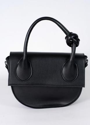 Черная молодежная сумка клатч с ручкой и длинным ремнем через плечо