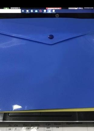 Папка конверт