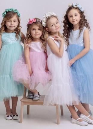 Детское нарядное платье на праздник французкой длинны мия