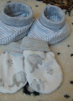 Трикотажные пинетки носочки с + царапки