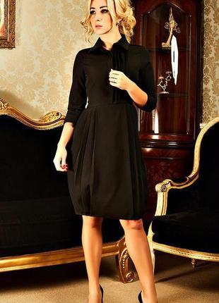 Платье в классическом стиле