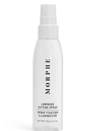 Спрей для лица morphe luminous setting spray ,125 гр
