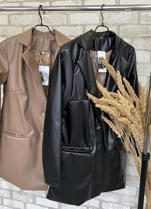 Кожаный пиджак 🖤