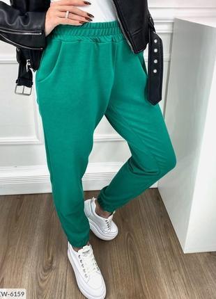 Спортивные штаны распродажа