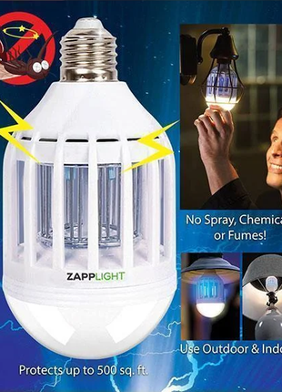 Світлодіодна антимоскітна лампа - zapp light лампочка-уничтожитель комаров