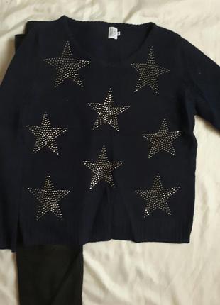 Свитер в звездах