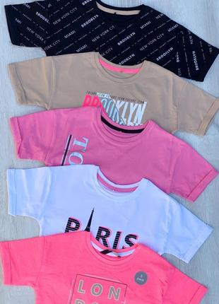 Футболка george, розовая футболка , футболка, футболка на 4 года , футболка на 5 лет