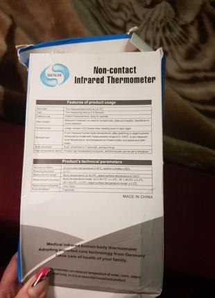 Термометр, пирометр бесконтактный инфракрасный3 фото