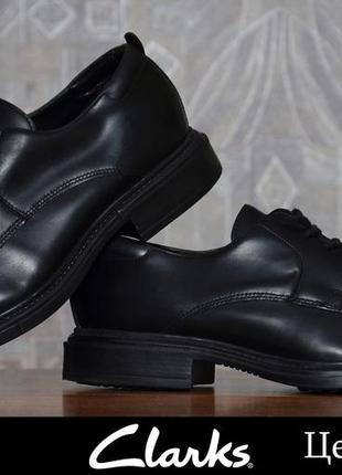 Clarks derby мужские туфли дерби, оригинал!