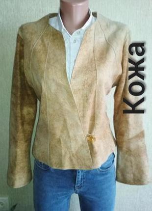 Leonardo винтажный кожаный пиджак жакет куртка,р.38-40